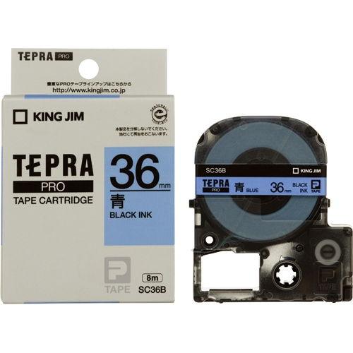キングジム テープカートリッジ テプラPRO 36mm パステル青ラベル 黒文字 SC36B