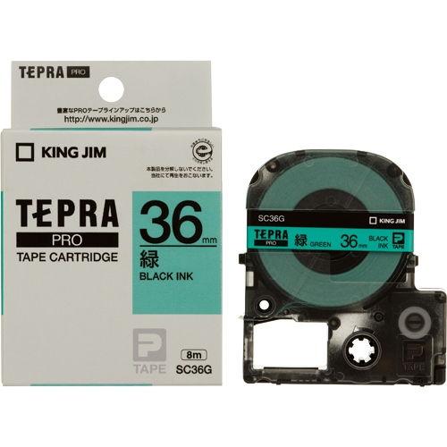 キングジム テープカートリッジ テプラPRO 36mm パステル緑ラベル 黒文字 SC36G