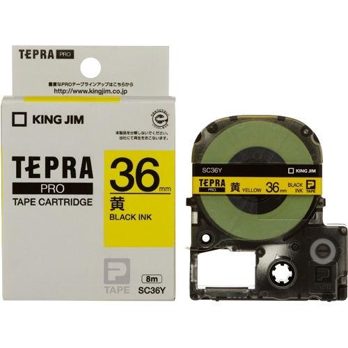 キングジム テープカートリッジ テプラPRO 36mm パステル黄ラベル 黒文字 SC36Y