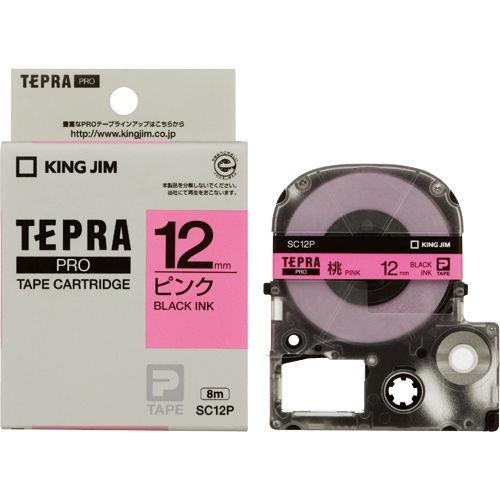 キングジム テープカートリッジ テプラPRO 12mm パステルピンクラベル 黒文字 SC12P