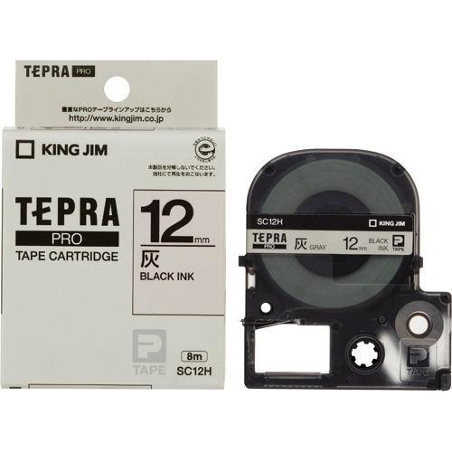 キングジム テープカートリッジ テプラPRO 12mm 灰に黒文字 SC12H