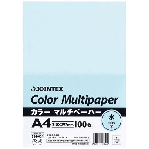 カラーマルチペーパー A4 水色 100枚 A180J-5