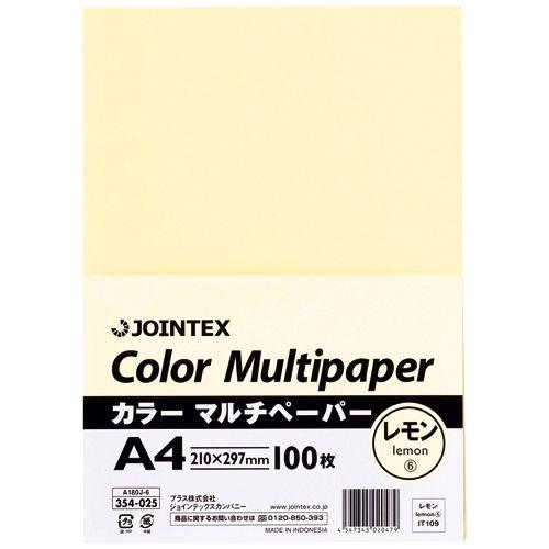 カラーマルチペーパー A4 レモン 100枚 A180J-6