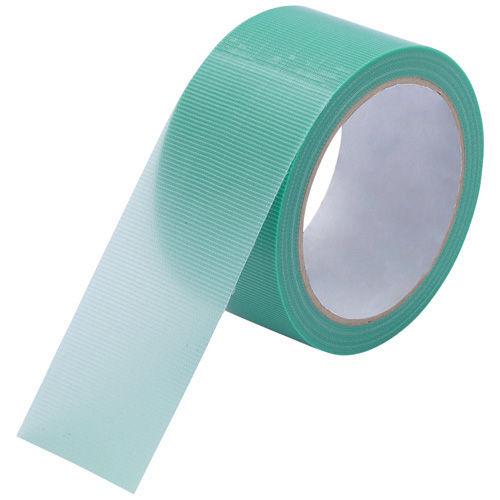 スマートバリュー 養生用テープ 50mm×25m 緑 B295J-G