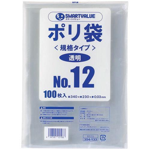 ポリ袋 12号 1000枚 B312J-10