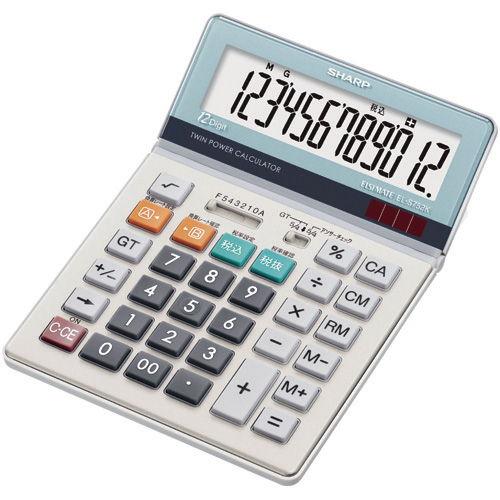 シャープ 大型電卓 EL-S752K-X