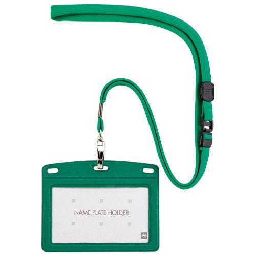 オープン工業 名札 吊下名札レザー調 緑 N-123P-GN