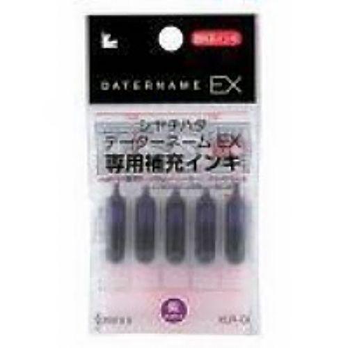 シヤチハタ データネームEX専用補充インキ 紫 XLR-GL
