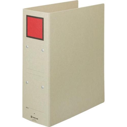 キングジム 保存ファイル A4タテ グレー/赤 4378