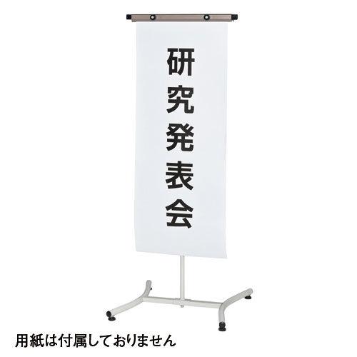 エヌケイ プログラムスタンド PGS-430
