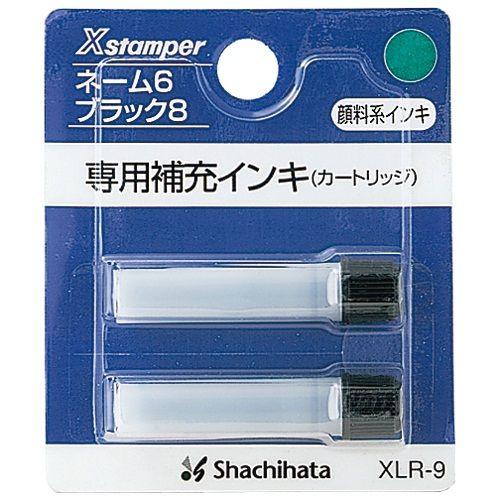シヤチハタ ネーム6用カートリッジ ネーム6用 緑 2本入 XLR-9