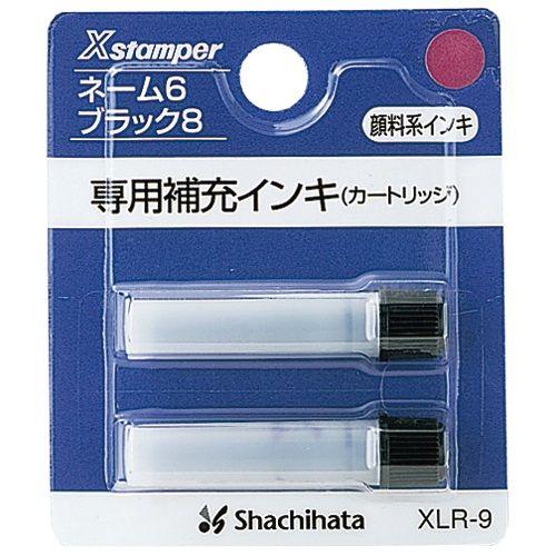 シヤチハタ ネーム6用カートリッジ ネーム6用 紫 2本入 XLR-9