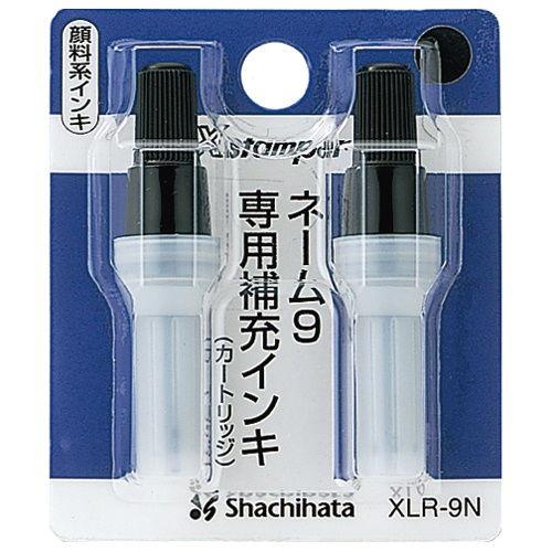 シヤチハタ ネーム9用カートリッジ ネーム9用黒 2本入 XLR-9N
