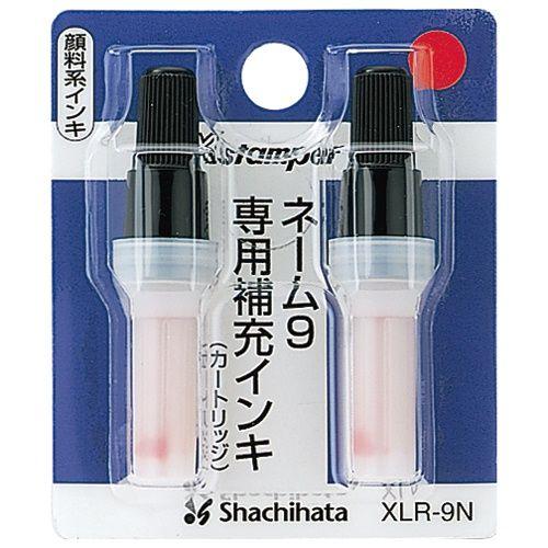 シヤチハタ ネーム9用カートリッジ ネーム9用 赤 2本入 XLR-9N