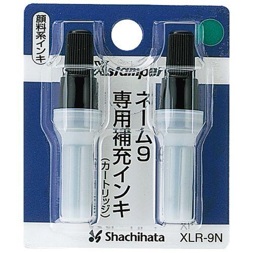 シヤチハタ ネーム9用カートリッジ ネーム9用 緑 2本入 XLR-9N