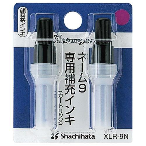 シヤチハタ ネーム9用カートリッジ ネーム9用 紫 2本入 XLR-9N