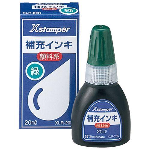 シヤチハタ 補充インキ Xスタンパー 20ml 緑 XLR-20N