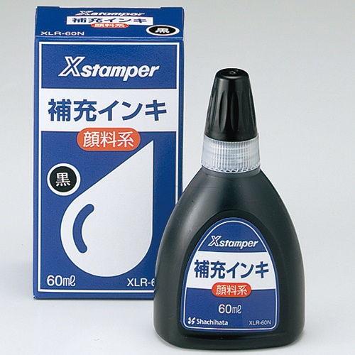 シヤチハタ 補充インキ Xスタンパー 60ml 黒 XLR-60N