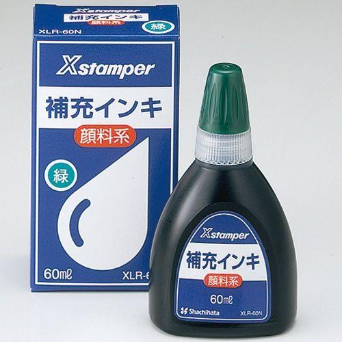 シヤチハタ 補充インキ Xスタンパー 60ml 緑 XLR-60N