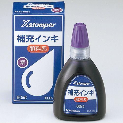 シヤチハタ 補充インキ Xスタンパー 60ml 紫 XLR-60N