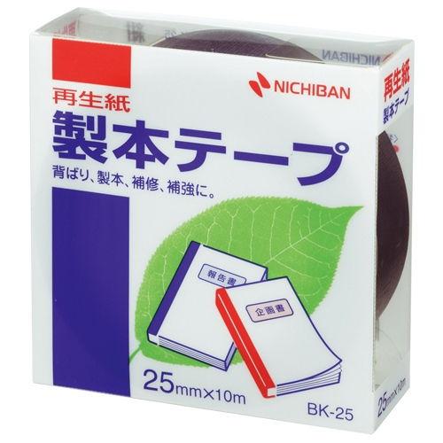 ニチバン 製本テープ 25mm×10m 紺 BK-25