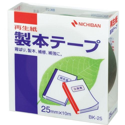 ニチバン 製本テープ 25mm×10m 緑 BK-25