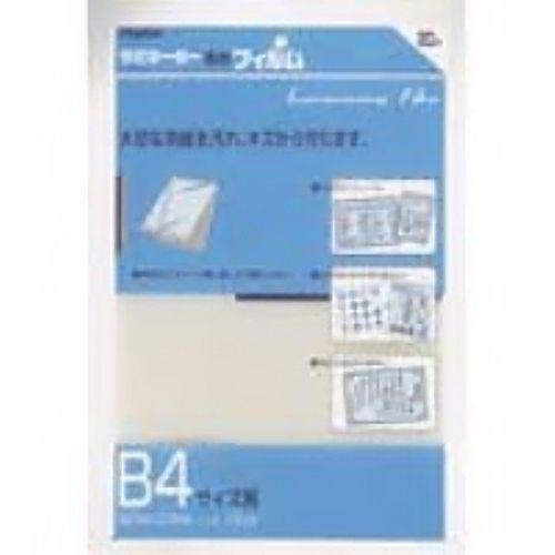 アスカ ラミネートフィルム B4 20枚 BH-114