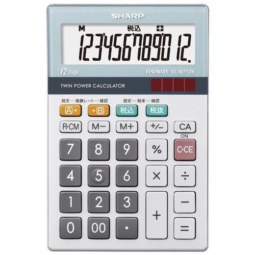シャープ 環境配慮電卓 ミニナイスサイズ EL-M712K