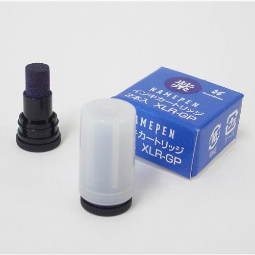 シヤチハタ ネームペン用カートリッジ2本入 紫 XLR-GP