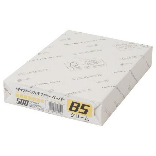 大王製紙 マルチカラー紙 B5 クリーム 500枚 CW-610C