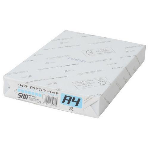 大王製紙 マルチカラー紙 A4 空 500枚 CW-620C