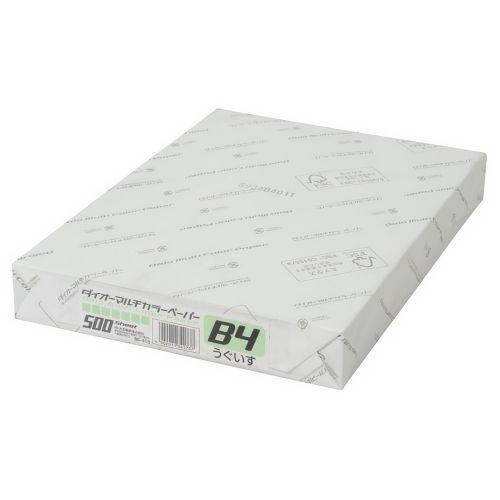 大王製紙 マルチカラー紙 B4 うぐいす 500枚 CW-630C
