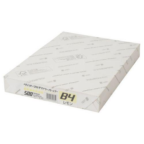 大王製紙 マルチカラー紙 B4 レモン 500枚 CW-630C