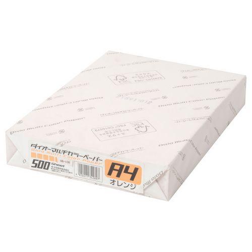 大王製紙 マルチカラー紙 A4 オレンジ 500枚 CW-620C