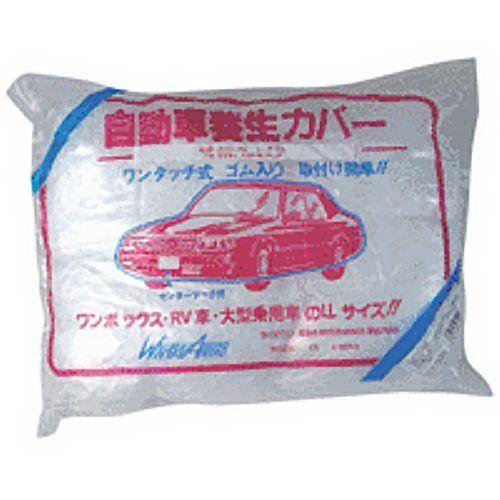 WING ACE ACE 自動車養生カバー LL/ASC-02LL