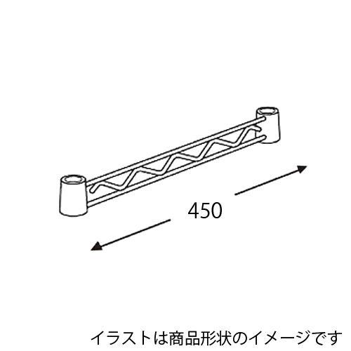 エレクター メタルラック ハンガーレール 2本入 HA118C
