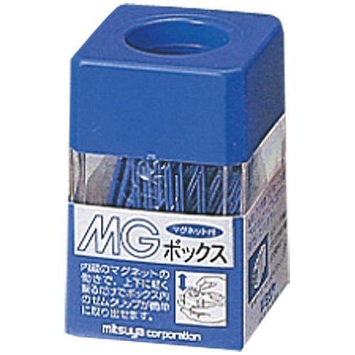 ミツヤ MGボックス 青 MB-250V