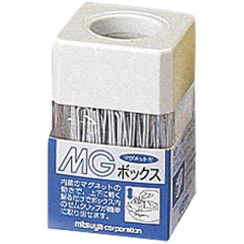 ミツヤ MGボックス 白 MB-250V