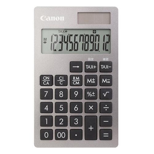 キヤノン 電卓 ビジネス手帳型電卓 シルバー KS-12T-SL
