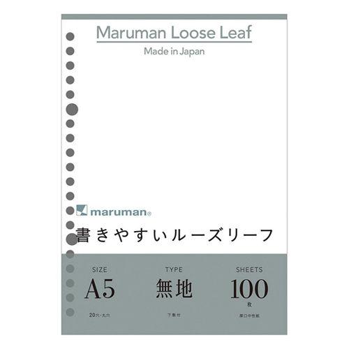 マルマン ルーズリーフ A5 100枚 L1306H