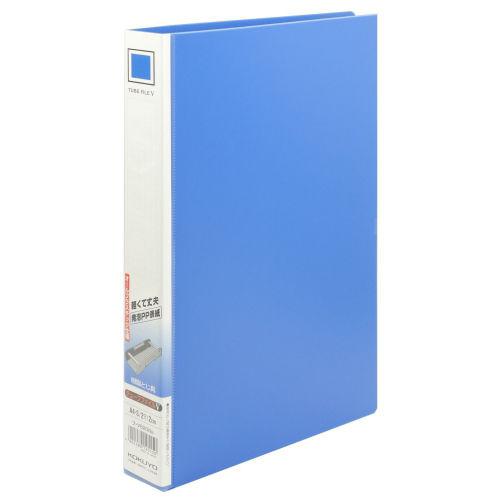 コクヨ チューブファイル Vツイン オール樹脂タイプ A4タテ 青 フ-V620NB