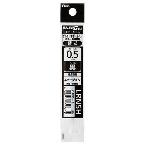 ぺんてる ゲルインクボールペン エナージェル 多色用 替芯 0.5mm 黒 10本 XLRN5H-A