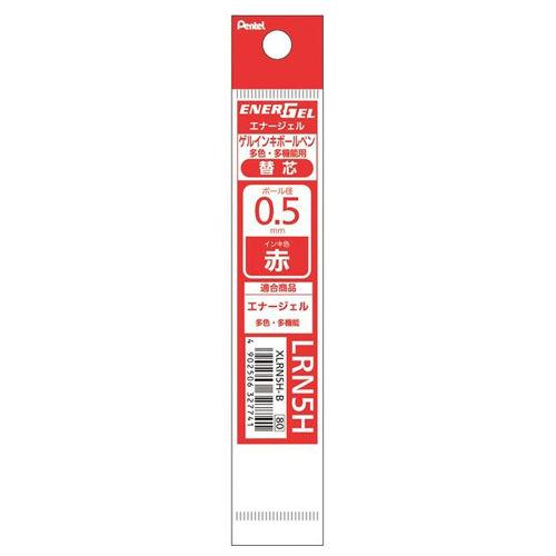 ぺんてる ゲルインクボールペン エナージェル 多色用 替芯 0.5mm 赤 10本 XLRN5H-B