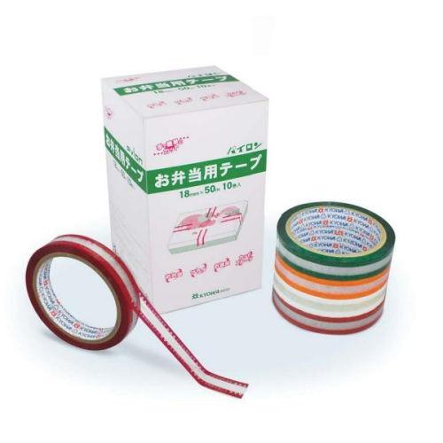 共和 お弁当テープ 赤 10巻