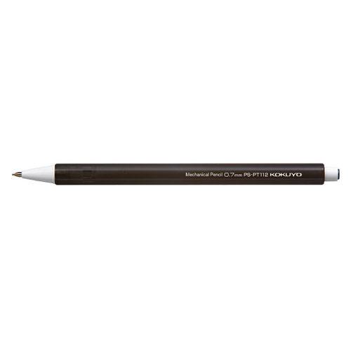 コクヨ 鉛筆シャープ(キャンディカラー) 0.7mm ダークグレー PS-PT112DM-1P