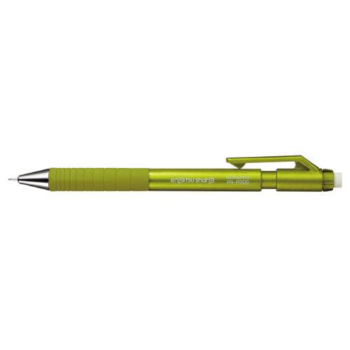 コクヨ 鉛筆シャープTypeS 0.7mm 黄緑 PS-P202YG-1P
