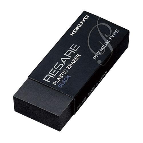 コクヨ プラスチック消しゴム リサーレ ケシ-90