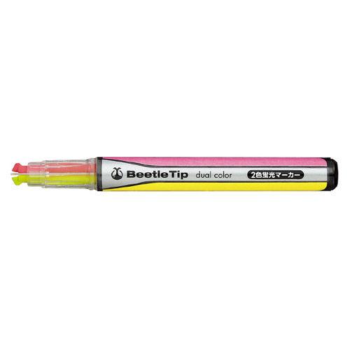 コクヨ 2色蛍光マーカー Y/P PM-L303-1