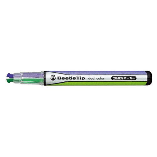コクヨ 2色蛍光マーカー G/V PM-L303-2