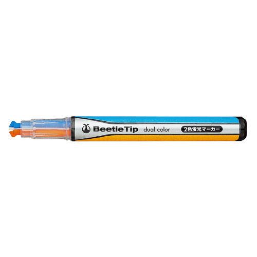コクヨ 2色蛍光マーカー YR/B PM-L303-3